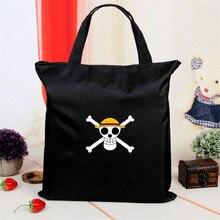 One Piece Skull Print Handbag