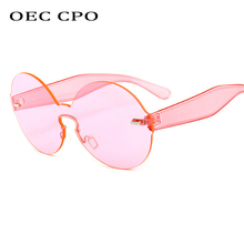 Fashion Style Round Sunglasses Women 2019 One-piece Rimless Sun Glasses Female Men Big Box Trend O18