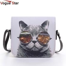 Rock Star Cat Handbag