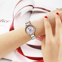 SUNKTA Women Watches Top Brand Luxury Ceramic Diamond Watch Ladies Waterproof Luminous Reloj Mujer Women+Box