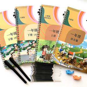Image 4 - 4pcs/set First grade Chinese characters Calligraphy Copybook Han Zi Miao Hong 3D Reusable Groove Copybook Writing for Beginner
