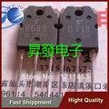 Frete Grátis 20 PCS do tubo amplificador de áudio B688 D718 2SB688 2SD718 para 1.5 YF0913