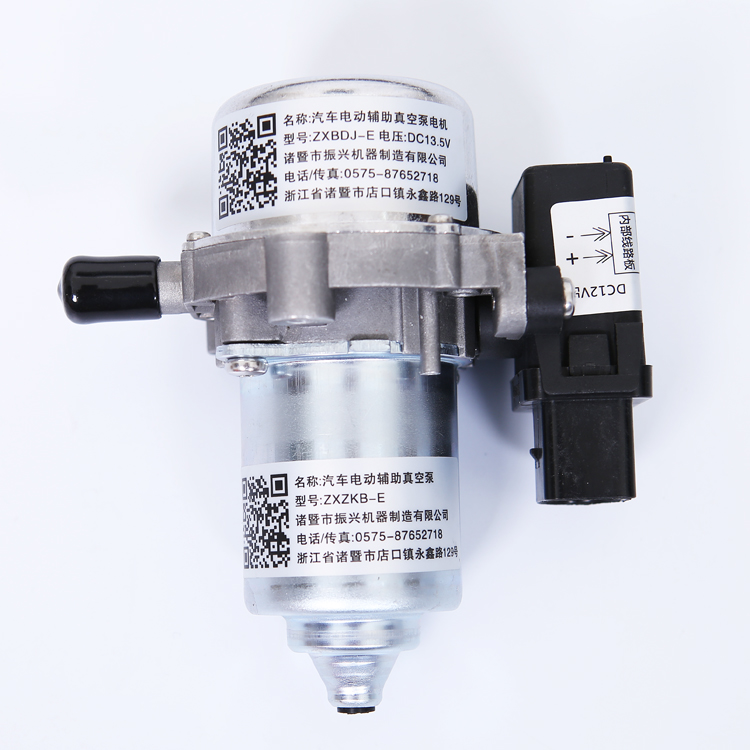 UP28 Electric Vacuum Pump Power Brake Booster Auxiliary Pump Assembly Electric Car New Energy Vehicle Vacuum Booster Part