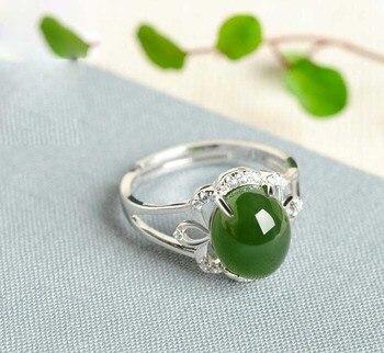 fine jewelry  100% Jade  10mm Green Multicolor Jadeite laboratory-created 925 Silver Hook