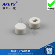 15PCS  A16 button cap/yellow red blue white black green ash with 7*7/8*8/8.5 self-locking hat switch self-locking 8*8