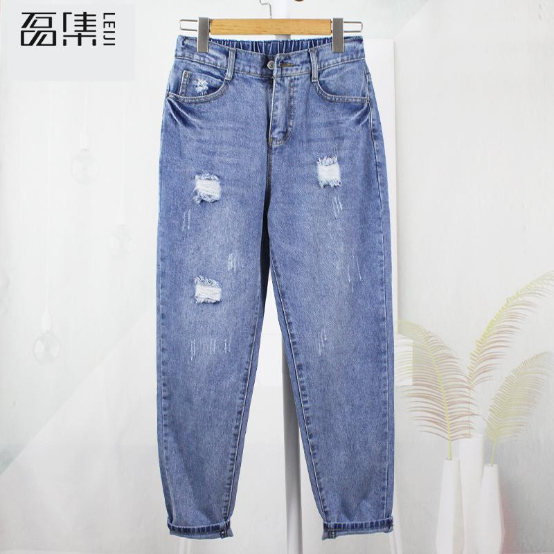 Ripped   Jeans   For Women High Waist Plus Size Loose Female Harem Denim Pants 5xl