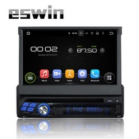 Newest Quad Core Android 5 1 1 One Din Universal Car DVD Player Built In