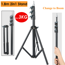 Photo Collapsible 180cm Light Stand 70.86in Metal Portable Foldable Tripod 4 section Boom Arm for Studio Flash Light Load 3KG