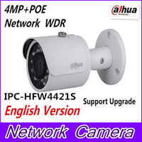 DAHUA 4MP WDR Network Small IR Bullet Camera IP67 Original English Version Without Logo IPC HFW4421S