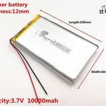 Хорошее качество 3,7 в, 10000 мАч, 1260100 полимерный литий-ионный/литий-ионный аккумулятор для игрушек, банка питания, GPS