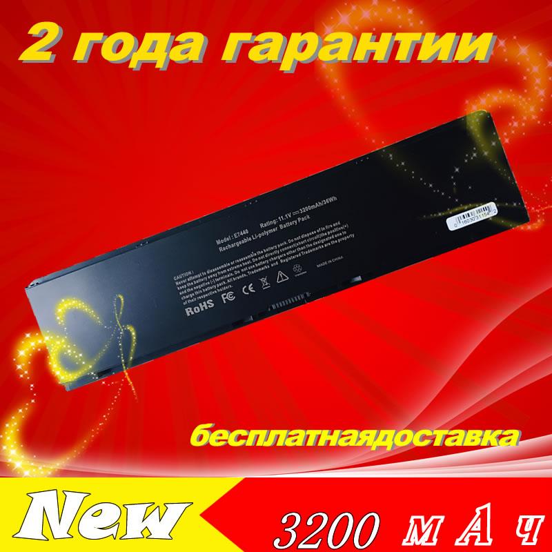 все цены на JIGU Laptop battery 0D47W 34GKR 451-BBFS 451-BBFV For Dell Latitude E7440 Latitude 14 7000 Series-E7440 Latitude E7440 Series онлайн