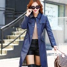 new leather Girls jacket long paragraph Korean Slim big yards temperament windbreaker jacket PU women coat
