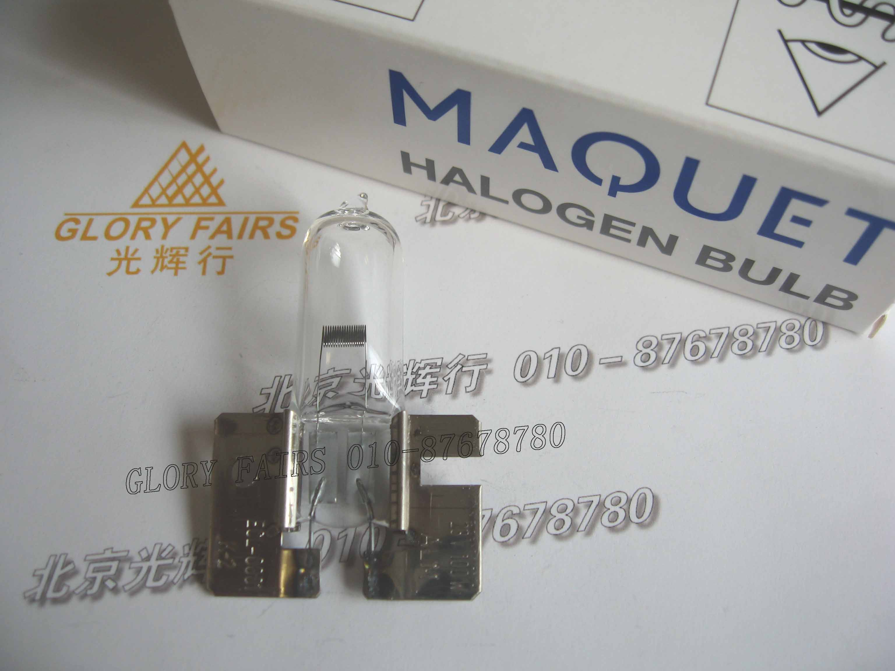 Maquet Exam Lights Related Keywords & Suggestions - Maquet