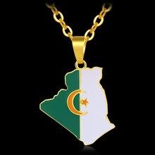 Классический Африка золотой цвет, карта и кулон в форме флага, ожерелье, ювелирные изделия для женщин/мужчин, Карта мира, Bijoux Femme