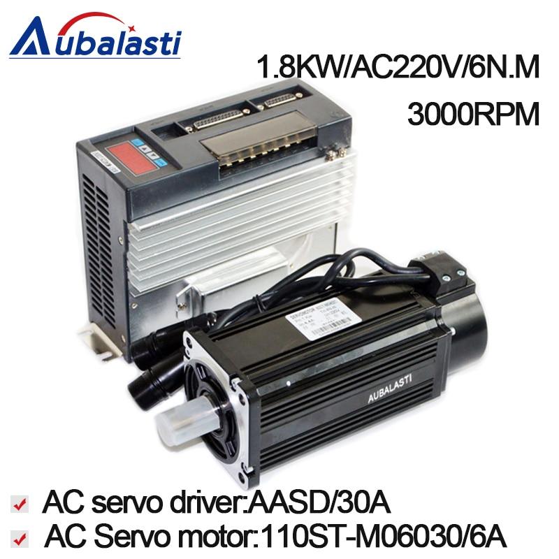 servo motor driver 1800W ac servo motor110ST-M06030+ac servo motor driver AC220v AASD 30A for cnc engraver and cutting machine cnc ac servo motor