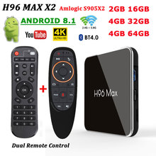 H96 MAX X2 Android 8.1 TV Box 4GB 64GB S905X2 1080P H.265 4K USB3.0 Google Play Netflix Youtube Smart TV box Media player H96MAX smart tv box android 8 1 h96 max x2 amlogic s905x2 4k media player 4gb 64gb h96max ddr4 tv box quad core 2 4g