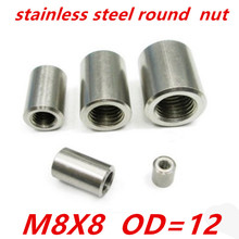 200pcs/lot M8*8 m8 OD=12mm stainless steel round long coupling nut
