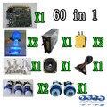 1 kit de juego de arcade clásico 60 en 1, fuente de alimentación, altavoz, palanca de mando, iluminado botón 1P2P 1 Unidades de parte para la máquina de juego