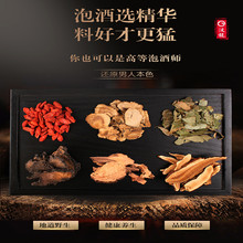 600g Material Cistanche deserticola Wild Epimedium Makat Male Persistent Tea Health Care strong powerfui
