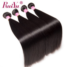 RUIYU Peruvian Hair Bundles Human Hair Straight Hair 1 3 4 Bundles Deals Non Remy Hair Extension Natural Color Can Be Dyed(China)