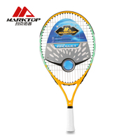 Marktop Tennis Rackets Man Carbon Fiber Training Adult Racquet Equipped with Bag Material Tennis Women Aluminum Alloy M3281
