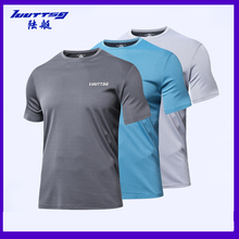 LUUTTSG Summer Running T-shirt Breathable Quick Dry Mesh Sport Jerse Gym Fitness Men Short Sleeves
