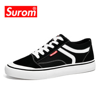 SUROM 2018 New Men's Vulcanized Shoes Classic Canvas Sneakers for Men Low top Vulcanized Shoes For Cool Boys Male Lace up Flats