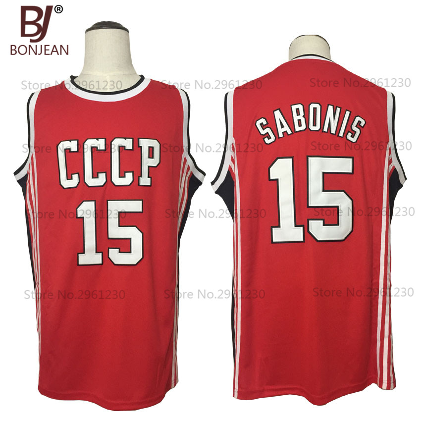 best service 1b7e4 4536b BONJEAN New Cheap Throwback Basketball Jersey Arvydas Sabonis #15 CCCP Team  Russia Jerseys Red Retro Stitched Mens Basket Shirts