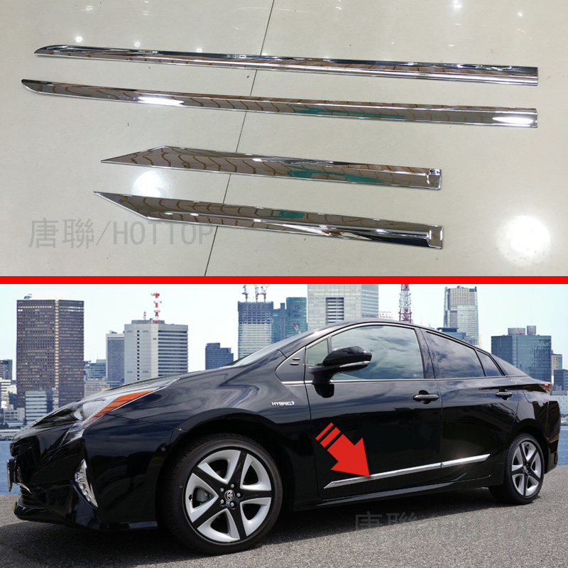 FOR TOYOTA PRIUS 2016 2017 ABS chrome Side Door Streamer Body Molding Streamer Cover Trim Door Body Strip Decoration car trim car styling for accessories subaru xv 2018 chrome door side moulding cover trim sticker car stickers side door streamer 4pcs set