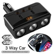 Car USB Port 3 Way Cigarette Lighter Charger Splitter Car Charger Power Adapter Outlet DC 12V LED Display стоимость