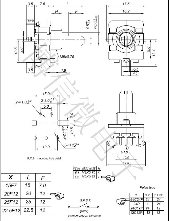 Ec16 5p 20mm Half Shaft Digital Encoder 5pcslot In Relays From Home