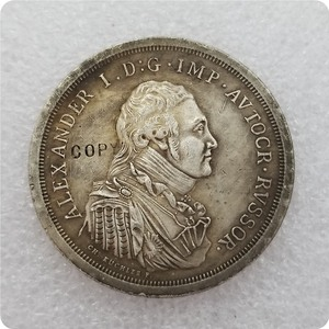 1804 RUSSIA 1 ROUBLE COIN COPY commemorative coins-replica coins medal coins collectibles(China)