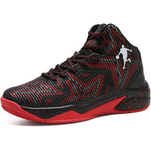 online retailer 31950 f6423 Para hombre mujer Jordan zapatos de baloncesto para Jordan zapatillas de  deporte zapatillas de baloncesto luz