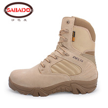 Outdoor 7 inch leather rubber Sole open zipper Hiking hunting equipment walking tactical gear military delta boots