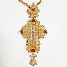 Крестный/грудной крест высокого качества с золотым покрытием ортодоксальный Греческий крест ювелирные изделия грудной крест цепь