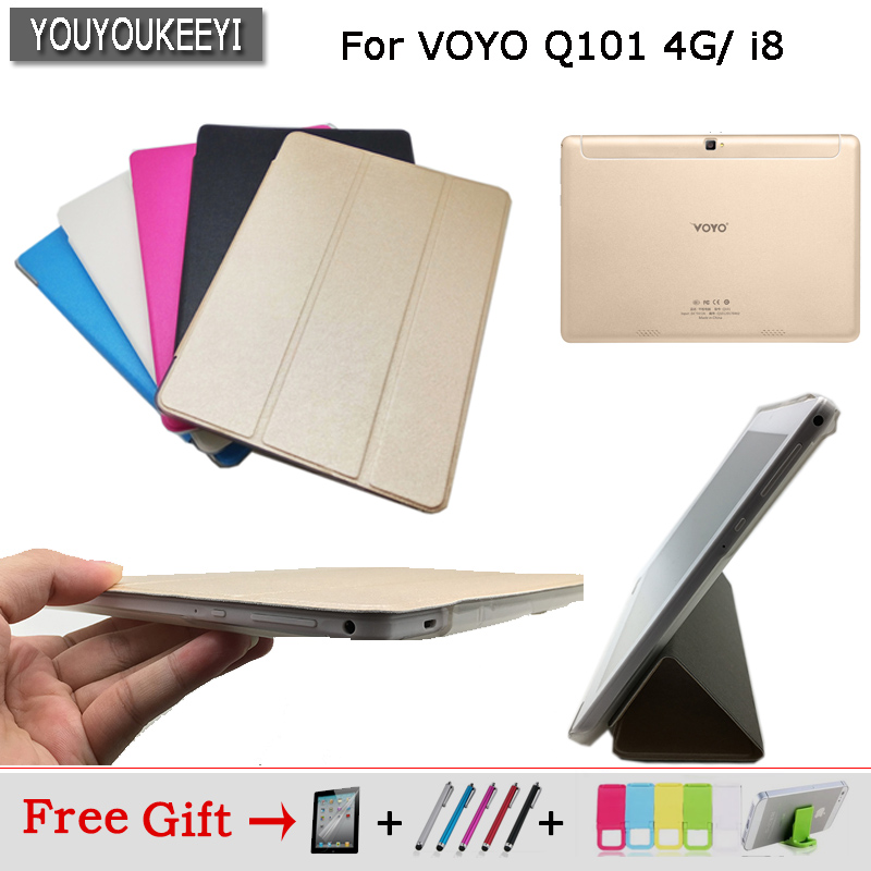 Ultra thin 3 fold Folio Solid PU stand cover case For VOYO V101 4G / i8 10.1inch tablet pc ,Multicolor optional+ 3 gift voyo 8 bluetooth 59 key keyboard w pu leather case for voyo a1 mini winpad win8 tablet pc black