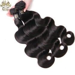 """King волосы бразильские тела волна Волосы Расширения """"8-28"""" дюймов 100% натуральные волосы Weave Связки 3 шт. натуральный цвет remy Волосы Связки"""