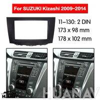 HUANAV Car Radio stereo Fitting installation adapter fascia For 2009 2014 SUZUKI KIZASHI 2DIN radio frame Audio Fascias