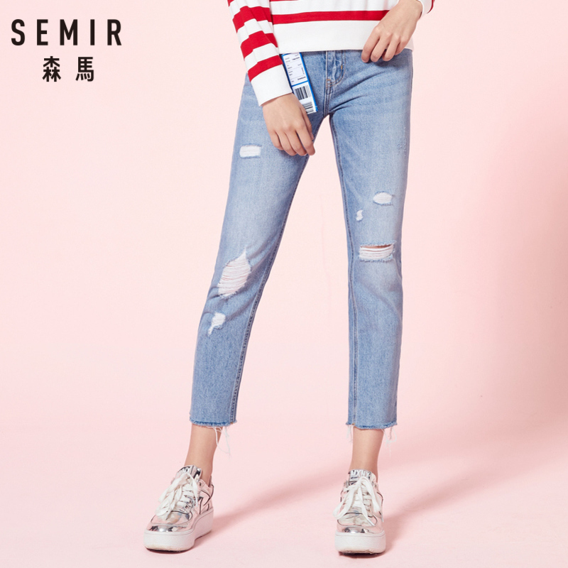 SEMIR Women 100% Cotton Cropped Jeans With Raw-edge Hem Retro Style Womens Slim Fit Ankle Jeans Washed Denim With Destruction