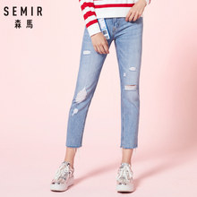 SEMIR Women 100% Cotton Cropped Jeans with Raw-edge Hem Retro Style Womens Slim Fit Ankle Jeans Washed Denim with Destruction(China)
