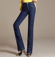 Прямые джинсы свободного покроя для женщин Большой размер весна осень женские брюки высокая талия полная длина смеси хлопка gls0601