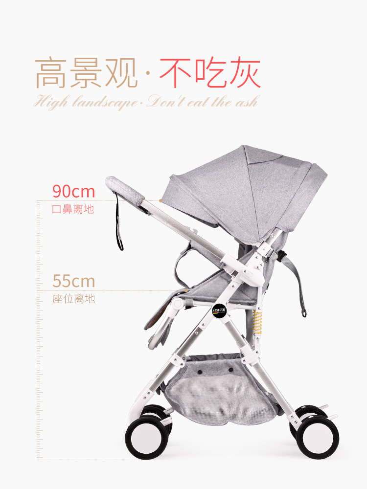Two-way implementation of ultra-light stroller high landscape can sit reclining stroller foldable four seasons universal trolley