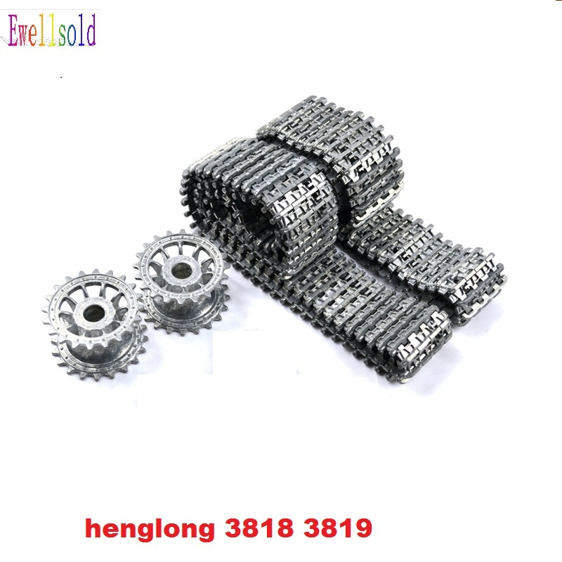 henglong 3818 3818-1 German Tiger I 3819 3819-1 German Panther 1/16 RC tank upgrade parts metal track + metal driving wheels бра paralumi 1147 1w favourite 1116527