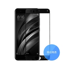 For Xiaomi Mi 6 Soft PET Nanometer Anti Explosion Screen Protector Film 3D Full Cover Curved Protection (Not Tempered Glass) Mi6