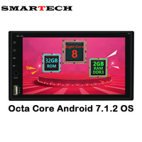 SMARTECH 8 Core Universal 2Din Android 7 1 Car Multimedia GPS Navigation Stereo Autoradio System 2GB