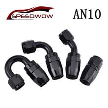SPEEDWOW алюминиевый AN10 Масляный топливный поворотный шланг прямой 45 90 180 градусов шланг Конец масляного топлива многоразовый штуцер адаптер Черный