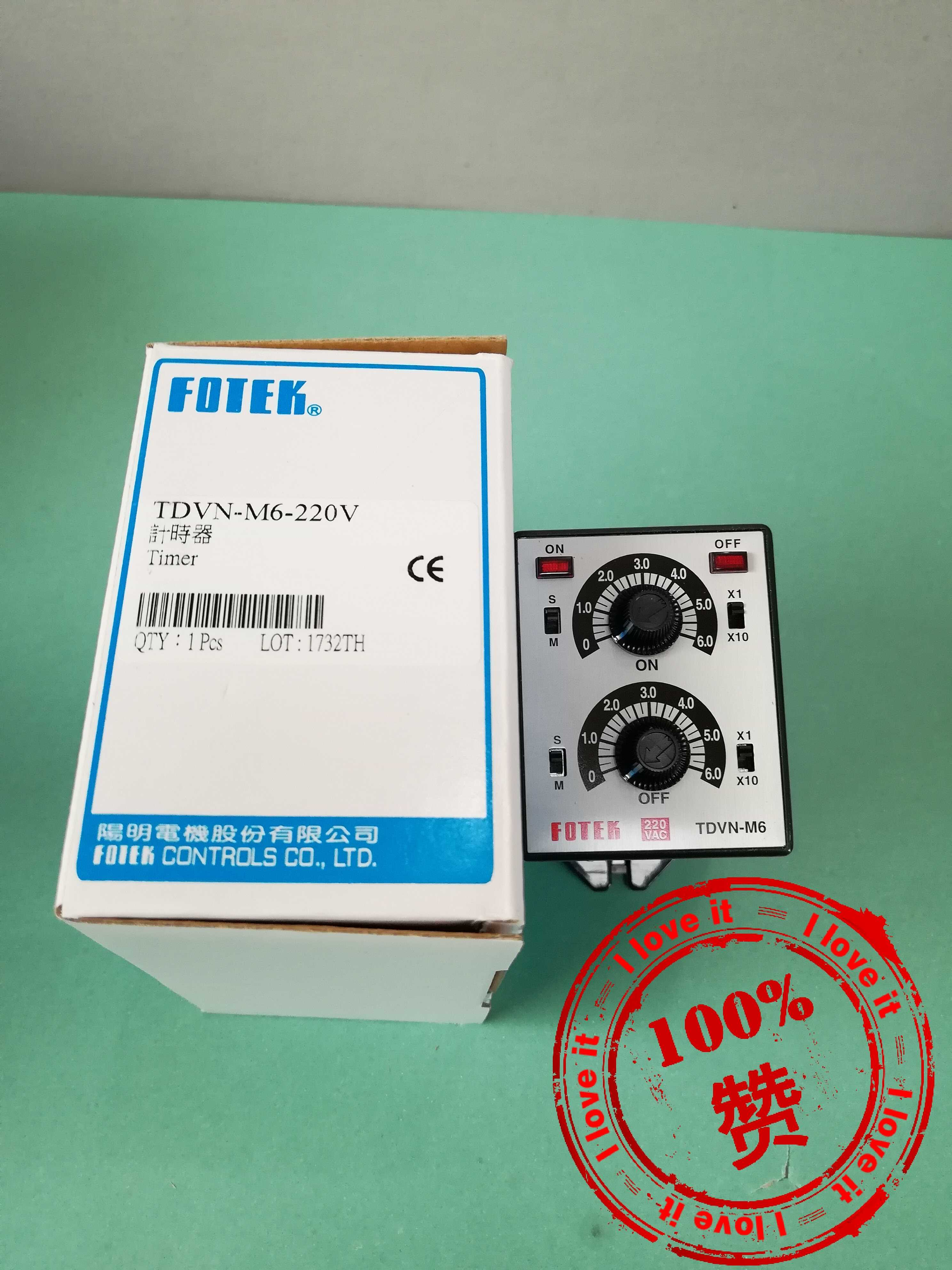 100% New Original TDVN-M6-220V Double-tone Timer