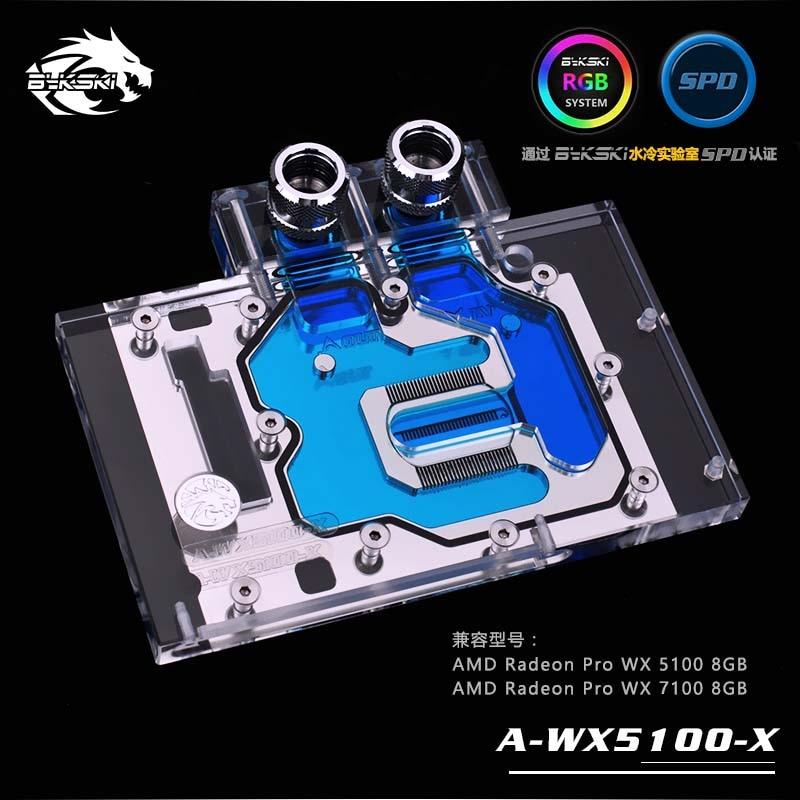 Bykski GPU Water Block for AMD Radeon Pro WX 5100/7100 8GB Full Cover Graphics Card water coolerBykski GPU Water Block for AMD Radeon Pro WX 5100/7100 8GB Full Cover Graphics Card water cooler