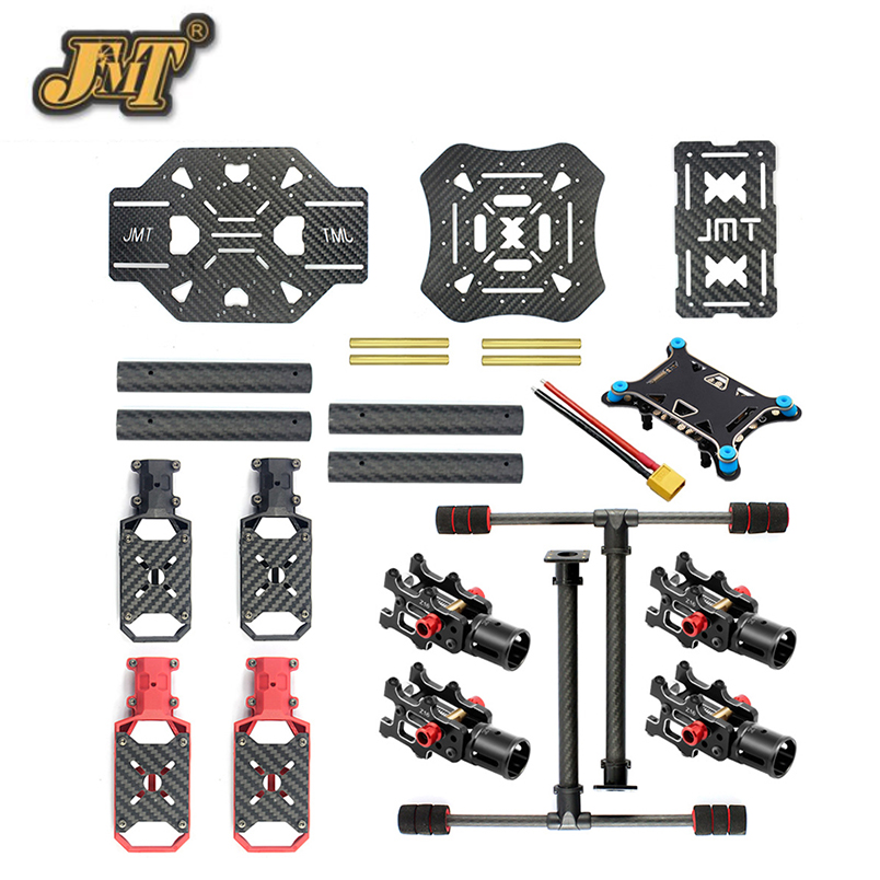 JMT X4 460mm Carbon Fiber Foldable Frame with Foldable Non-foldable Landing Skid for RC Helicopter jmt x4 560mm carbon fiber folded frame with foldable non foldable landing skid for rc racer quadcopter aircraft spare parts