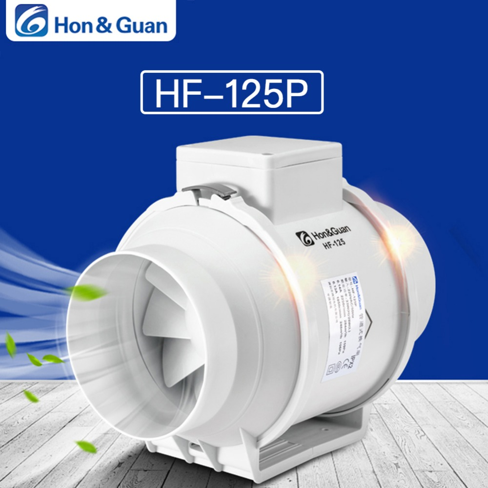 Duct-Fan Ventilation Air-Blower Inline Hydroponic Bathroom HP-125P Silent Home Hon Guan